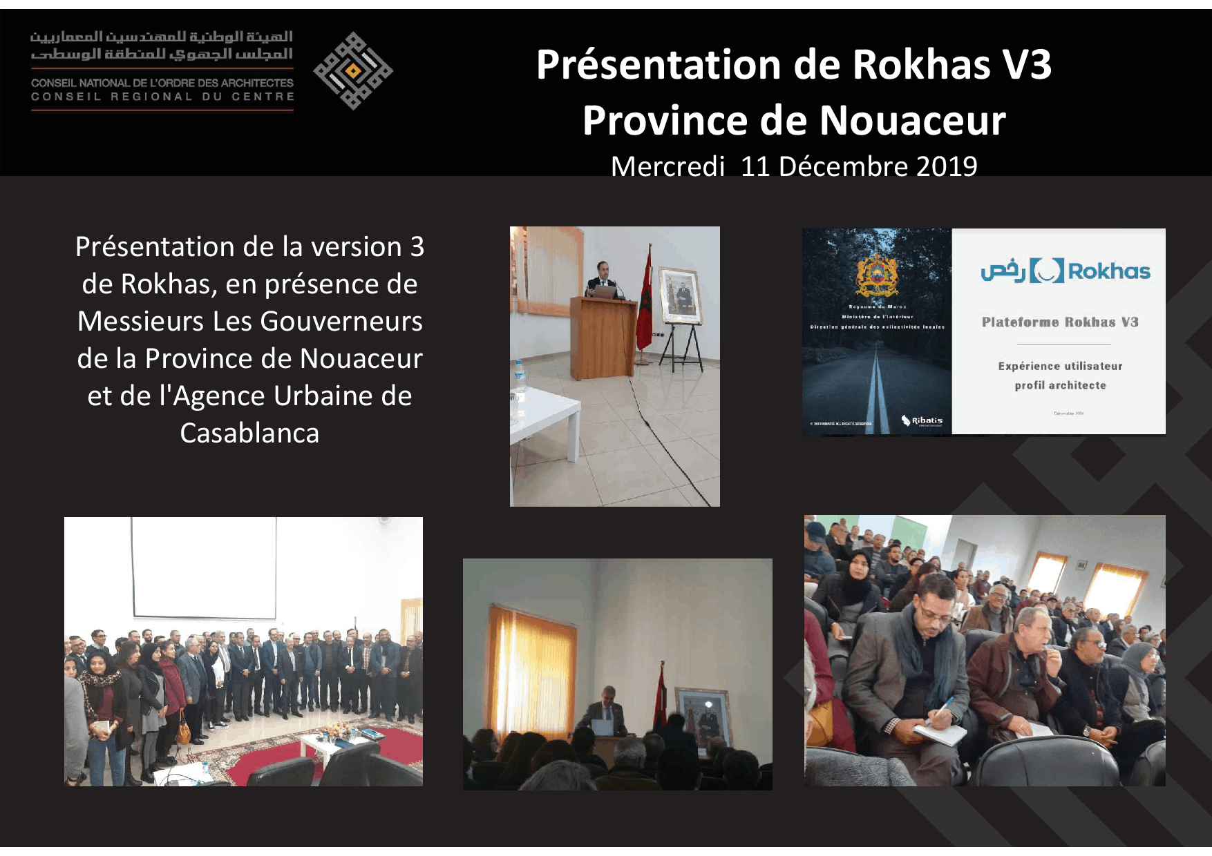 Présentation de Rokhas V3 Province de Nouaceur