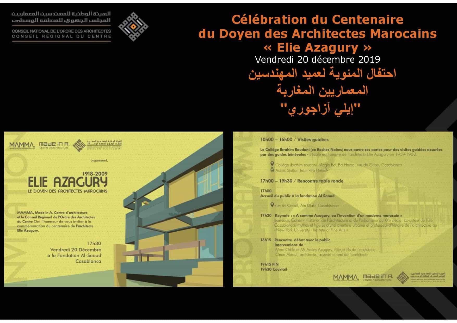 FIL D ACTUALITE DU CRC Décembre 2019- Janvier 202006