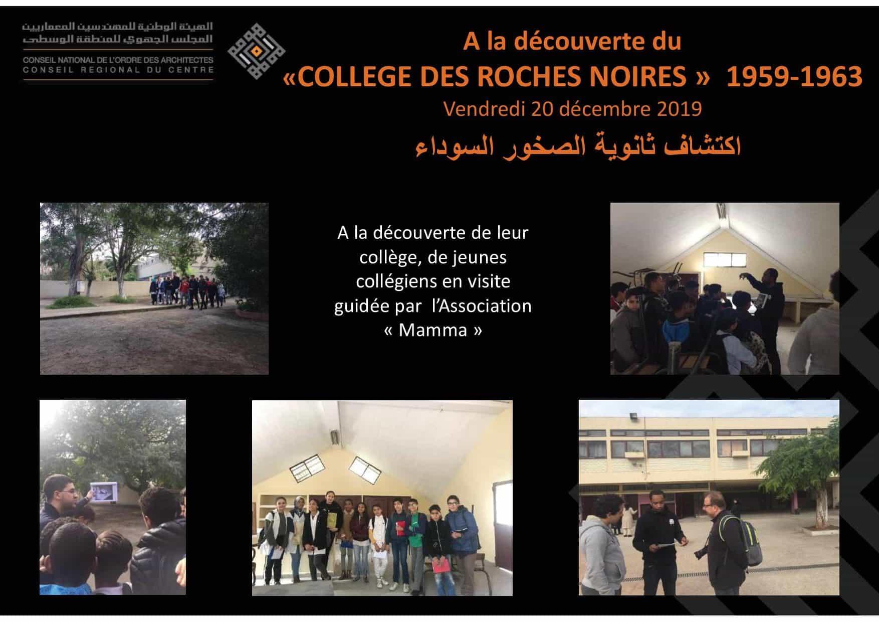 FIL D ACTUALITE DU CRC Décembre 2019- Janvier 202008