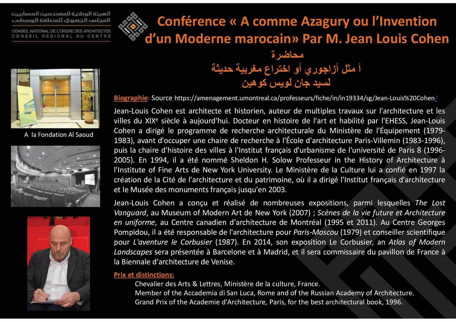 FIL D ACTUALITE DU CRC Décembre 2019- Janvier 202010