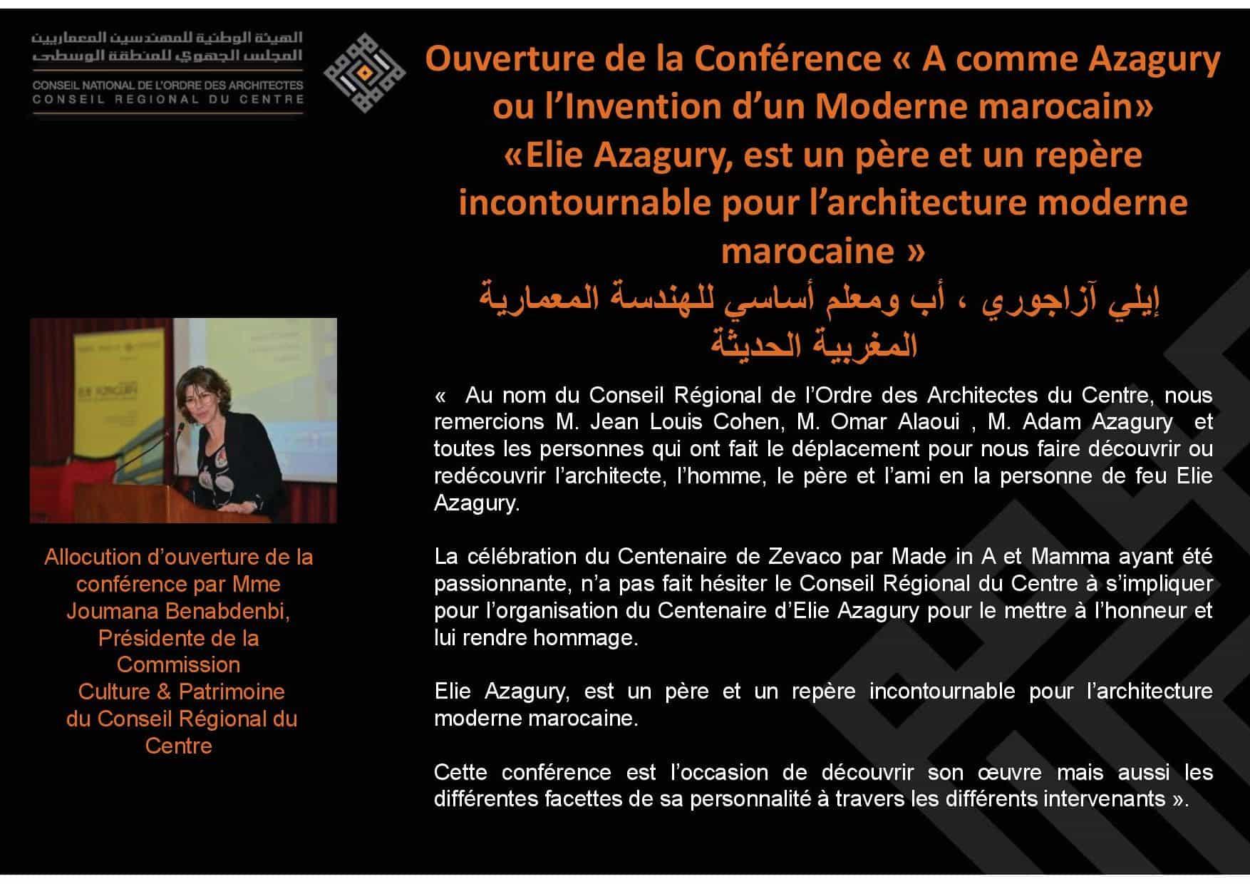 FIL D ACTUALITE DU CRC Décembre 2019- Janvier 202011