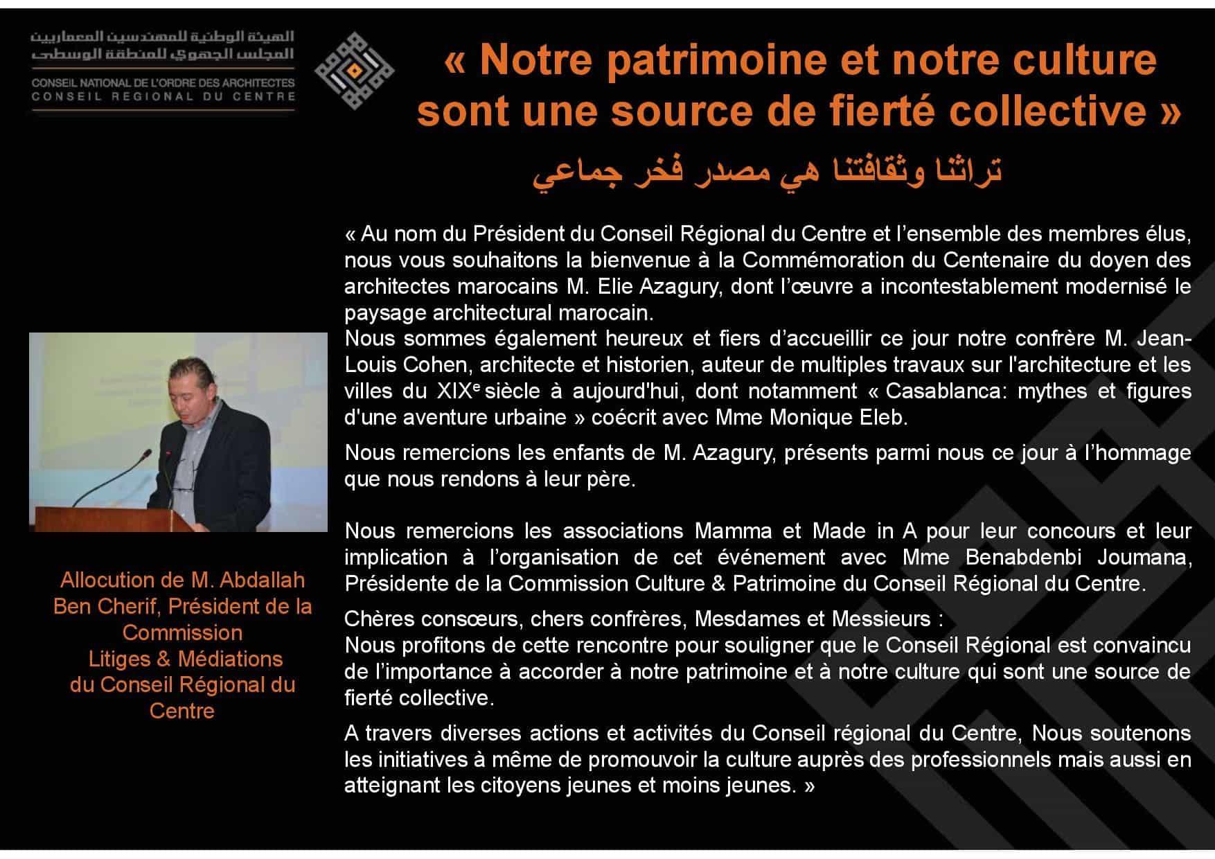 FIL D ACTUALITE DU CRC Décembre 2019- Janvier 202012